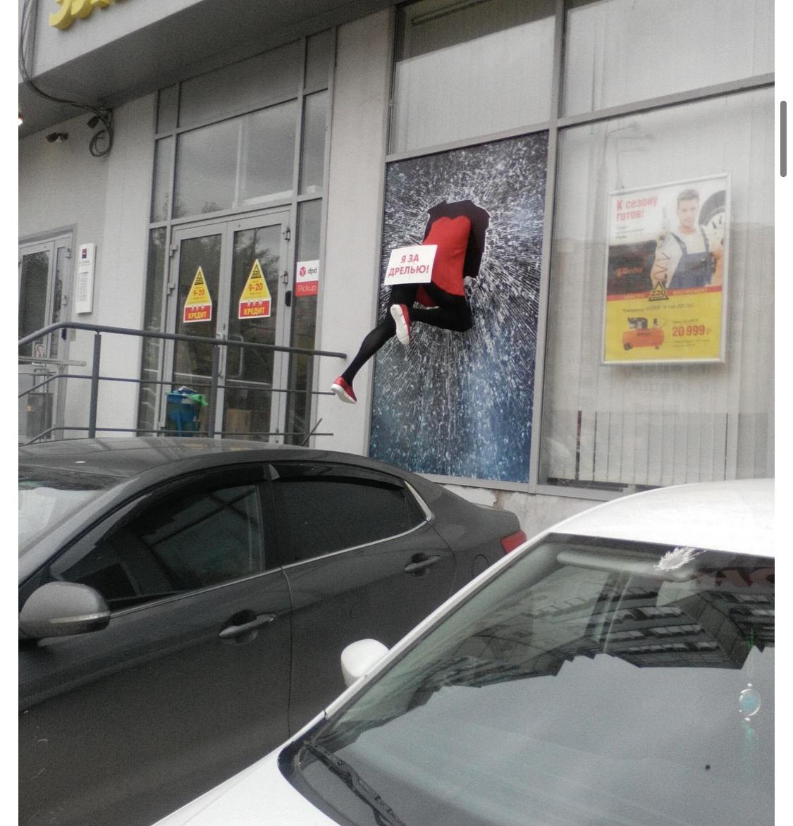 Однажды в России: 10 смешных кадров, которые могли случиться лишь у нас