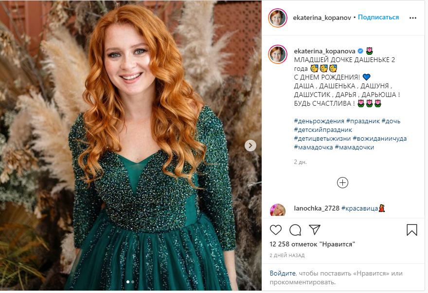 Как русалочка: похудевшая Екатерина Копанова привела подписчиков восторг снимком с ДР дочери