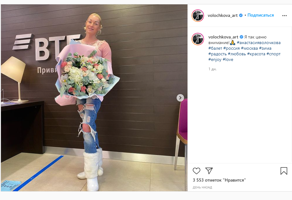 Волочкову уличили в том, что она выдала хлам в пакетах за подарки на ДР: она дала ответ