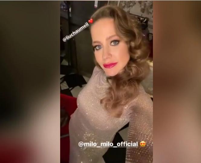 «Мне фильтры всякие не нужны»: Барановская похвасталась фигурой в блестящем платье